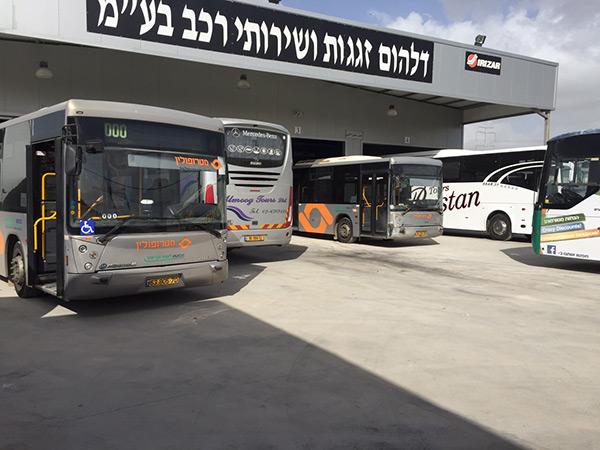 דלהום הקפאת הליכים – חברת הפחחות המובילה בישראל, שומרת על מעמדה